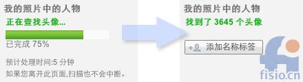 原载 fisio.cn